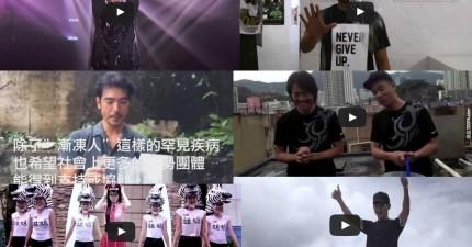 所有你會想要看的冰桶挑戰影片都在這。投票給你覺得最有誠意的名人。