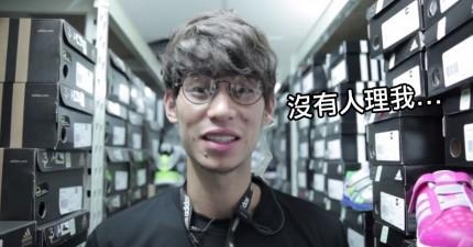 林書豪假裝是店員賣球鞋,粉絲沒認出來的反應,讓他哭著說「沒有人理我」...