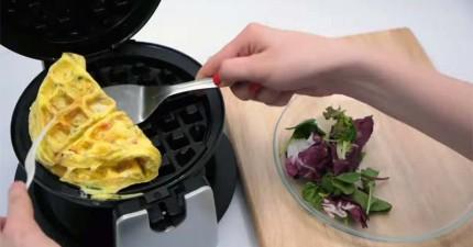7種鬆餅機意想不到的簡單美食料理法,根本就是懶人救星!