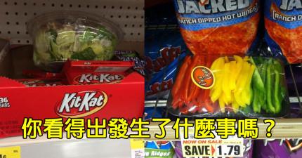 22張照片證明超級市場是優柔寡斷的人最大的敵人!