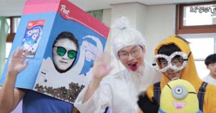 韓國學生拍畢業紀念冊「讓學生自挑動漫角色」網爆紅!「奇異博士」帥慘!(影片)