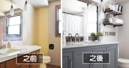 21個馬上能把你浴室變成五星級的簡易DIY方法