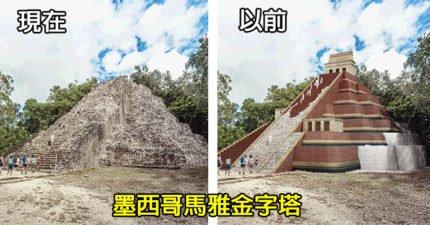 超強3D技術讓「7大世界歷史遺址」重現昔日風光!「希臘帕德嫩神廟」2500年前模樣超壯觀!