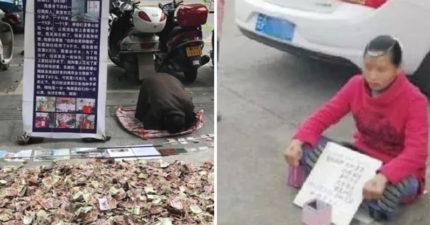 路人乞丐跪趴街頭旁堆一團枯葉堆,仔細一看驚覺:好幾個月的薪水啊!