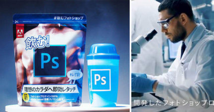 革命性新產品「可以喝的Photoshop」強勢推出!一喝下「顏值身材+100」不用再整形了!(試用影片)