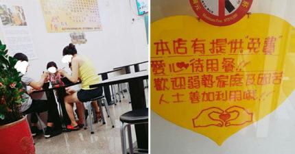 貧困母女徘徊麵店 一句「有待用餐嗎」老闆秒淚崩:請進