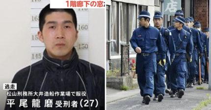 日賊越獄6600警力找不到人 「留下紙條」法務大臣道歉