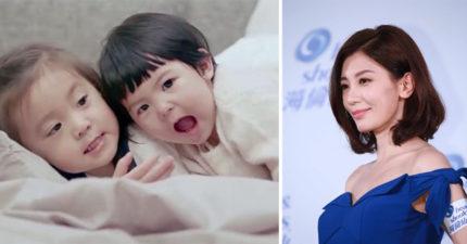 咘咘擔起姐姐重責 意外曝光Bo妞真名 網友喊:太詩情畫意