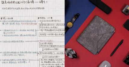 「聰明人都在用筆記本」!6個優點讓你立馬手刀買一本