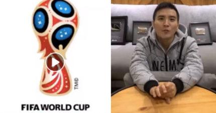谷阿莫挑戰FIFA官方 「二次創作」4分鐘發落2018世足...授權商小編:祝平安