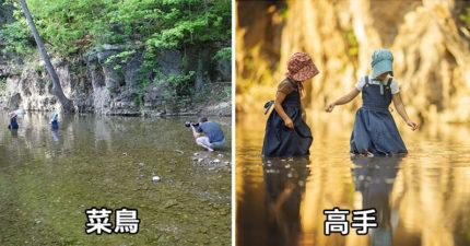 攝影師示範普通場景 在「菜鳥VS高手」眼裡有何不同 (15張)