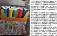 國三兒「彩虹菸」精神恍惚!母請議員處理沒消息 憤爆料:桃園多間國中都有學生在賣