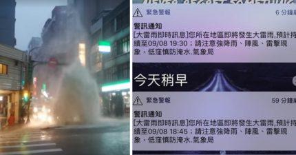 即/台北雨神同行!狂暴雨量西門町街頭「噴泉炸天」 路過騎士慘摔