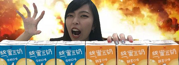 那一天,人類終於回想起,蜜豆奶在嘴裡的滋味...