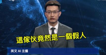 這位男子24小時免睡覺狂報新聞 觀眾一看「嘴角微笑角度怪怪」竟是膚質超好機器人!