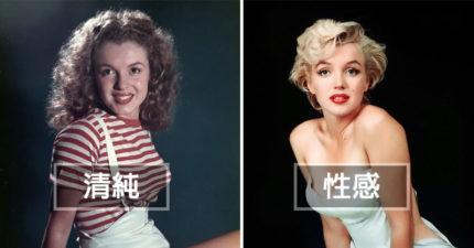 12張當時不太好公開的「徹底經典照」 不公開原因大概是因為「瑪麗蓮夢露直接撞臉小甜甜」