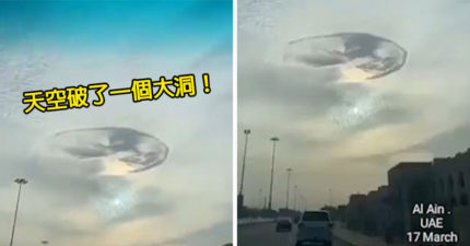 阿拉伯天空出現「可以塞進飛機的破洞」 居民嚇呆:天堂入口被開啟...