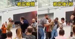 俄羅斯舉辦「首屆男子呼巴掌大賽」 選手「咬牙硬撐到決賽」看到獎金瞬間崩潰...