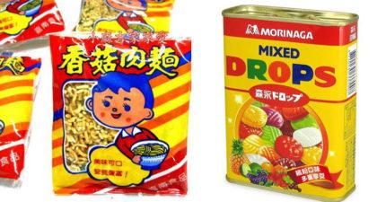 30種「讓你想坐時光機回到童年」的懷舊零食 網看完狂讚:現在很多都吃不到了QQ