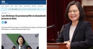 瑞典《尼瑞克日報》稱台灣是「國家」 大陸網友暴怒抗議…他霸氣回:絕對不改!