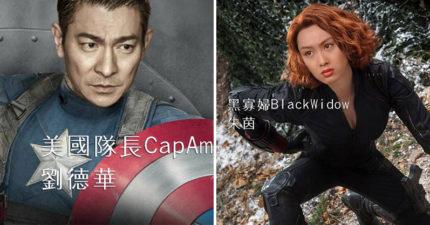 網惡搞把「漫威超級英雄」變身華人版 「超完美人選」被讚爆:雷神確定不是本人?