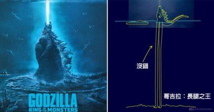 哥吉拉為何能「站在12100呎的深海」?他分享「12張超狂解析圖」秒點破真相!