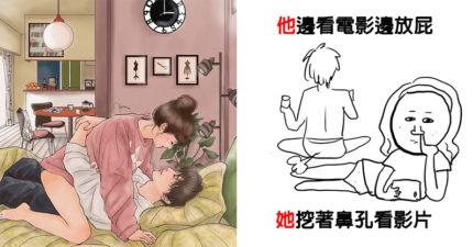 網分享同居情侶「理想VS現實」的超中肯插畫 甜蜜的「一起做飯」只會出現在偶像劇QQ