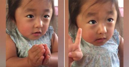影/4歲小萌妹「大膽示愛」網友被暖翻 開大絕「撩養母」:妳知道我的心怎麼了嗎?