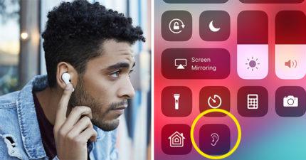 iPhone隱藏黑科技曝光!開啓「小耳朵」秒監聽對話 距離可到15公尺