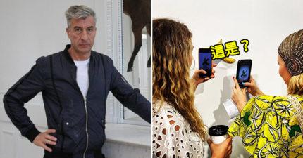 最奇葩創作!藝術家用膠帶「把香蕉黏在牆上」最後竟以365萬出售...