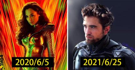 華納兄弟「現在到2021年」的片單曝光!《哥吉拉VS金剛》明年就看得到