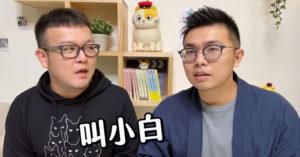 台灣貓咪「10大菜市場名」調查結果出爐 你以為的「小白」絕對沒有上榜!