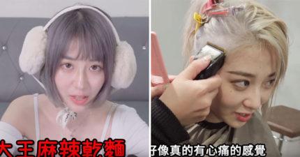 影/美麗妄娜挑戰「大王麻辣乾麵」變香腸嘴 她認賭服輸「霸氣剃頭」超帥!