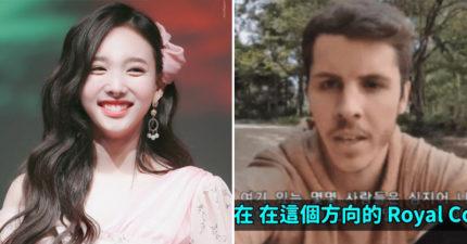 私生飯「搭同班飛機」瘋狂接近娜璉 幻想自己「不是粉絲」JYP怒:積極調查中!