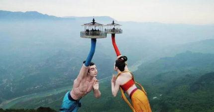 中國新景點「飛天之吻」未開放先爆紅 網友傻眼:醜到想去體驗