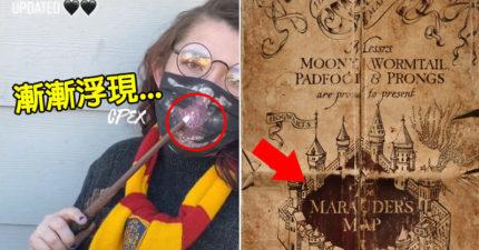 影/哈利波特迷自製「魔法口罩」 一吐氣就「變身魔法道具」!