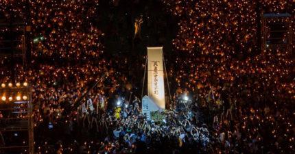 香港「六四守夜」30年來首次停辦 警方:嚴重威脅公眾生命!