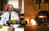 退休警長為「保護朋友」徒手擋暴民 歹徒「全程直播」沒人要救!