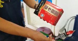 囂張在臉書賣毒咖啡!警察「匯款釣魚」收到真咖啡「改抓詐欺」