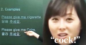 影/英文老師不停將「可樂」唸成「ㄐㄐ」台下憋笑快死掉