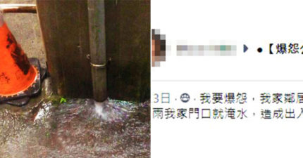 鄰居往他家門排水「下雨就淹」快發瘋 超硬背景找里長來都沒用