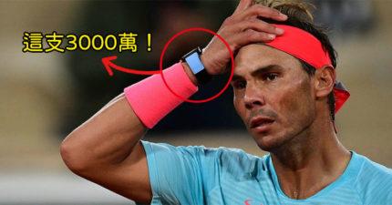 網球好手納達爾「手戴3棟房」打法網 極奢錶款直接以他為名!