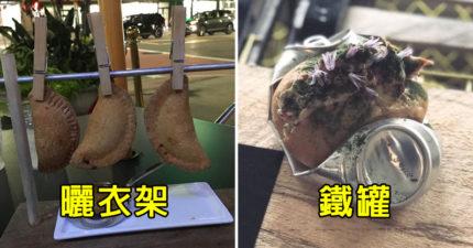 19個腦洞大開的「餐廳獵奇擺盤」 用「岩石裝麵包」嚇壞客人