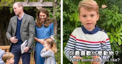 影/2歲路易王子第一次講話!超動聽「英式奶音」網瘋傳:真的太可愛