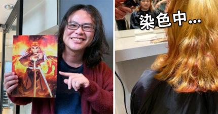 鬼滅之刃鐵粉砸大錢「變身炎柱」 神還原煉獄杏壽郎「火焰髮型」