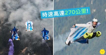極限級狂飆!BMW花3年打造「電動裝」 時速270還可以「飛超高」