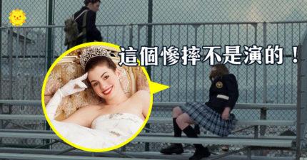 17件《麻雀變公主》秘密冷知識 「女王保鑣談戀愛」是演員的私心!