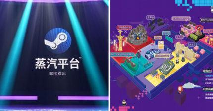 STEAM中國版開放試玩!網友崩潰抵制喊「滾出中國」:放過我們吧