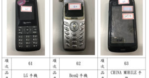 辭修高中歸還「10年沒收品」 網看「超有年代感手機」氣罵...校方刪文了
