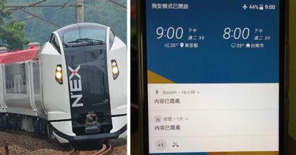 他在日本「撿到一支手機」 失主現身後全網起鬨:在一起!